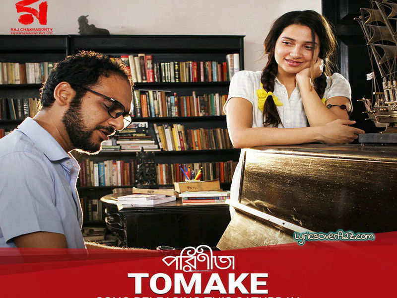 Tomake female Lyrics - Parineeta | Shreya Ghoshal