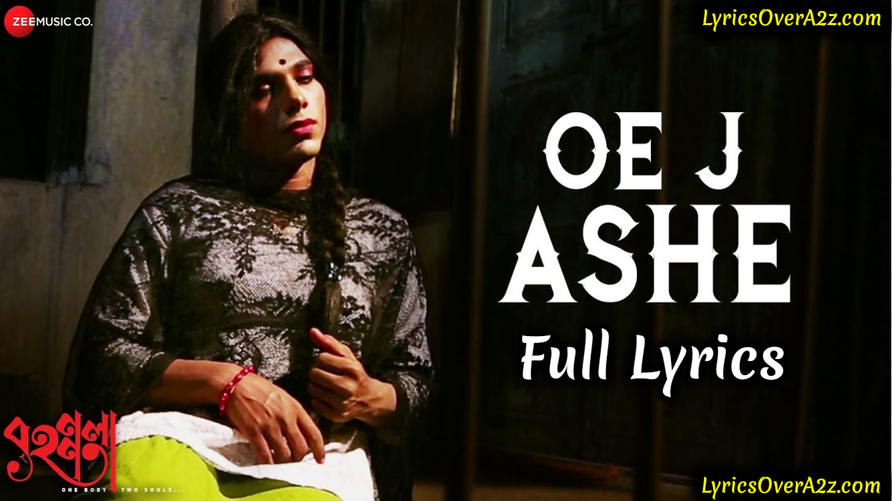 OE J ASHE (ওই যে আসে) LYRICS – BRIHONNOLA – One Body, Two Souls | Lyrics Over A2z