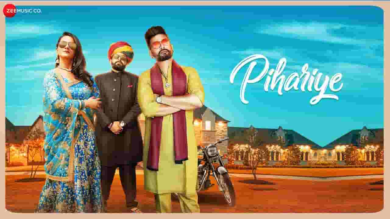PIHARIYE LYRICS – Rapperiya Baalam | Sheetal Bansal – Lyrics Over A2z